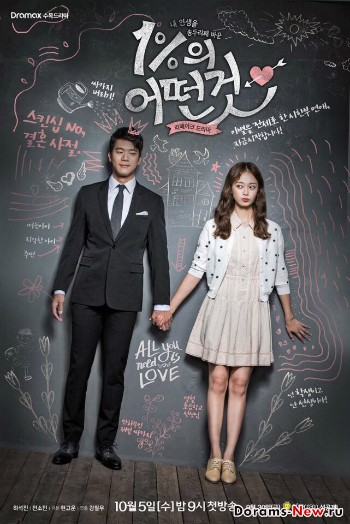something-about-1